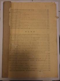 新华社新闻稿11月1-15