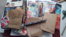 醉拳 (黄玉郎)共68集(彩色漫画)