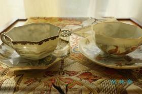百年古董 日本出口陶瓷 明治期九谷烧 英式红茶对杯碟