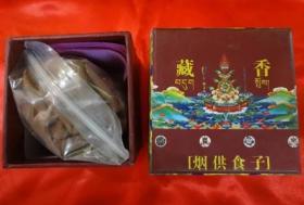 藏香 烟供食子 西藏手工亚青寺藏香