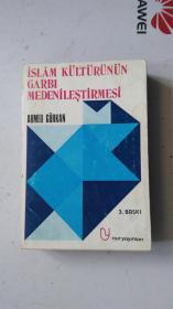 外文原版(土耳其语)İSLÂM KÜLTÜRÜNÜN GARBI MEDENİLEŞTİRMESİ   伊斯兰文化。