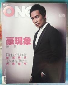 NEXT+ONE杂志 58 陈豪封面专访