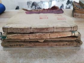 民国时期 徳福茶馆 销售 以及进货账目明细,四本,宣纸线装,大开本。研究茶文化的上好资料!