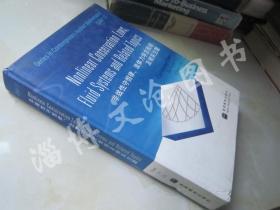 非线性守恒律、流体力学方程组及相关主题 【英文版】