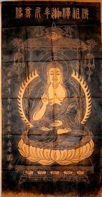 精美名碑拓片 佛祖释迦牟尼尊像 黄宣纸 真实拓片佛教经典礼