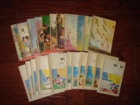 六年制小学课本(语文1-12册 + 数学1-12册)合计24册合售、80年代-90年代印刷  【老课本类】
