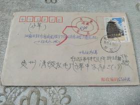 欠资实寄封1997-8邮票