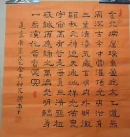 陈全林书太乙金光咒。都是现订现写。