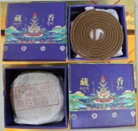 藏香盘香 蓝盒 亚青寺二万僧众加持 西藏 手工礼佛专用