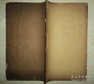 民国石印大开本、【高王观世音经】、品好完整全一册、观音佛像一副。
