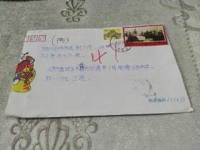 邮票实际封1998-24