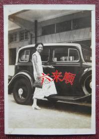 【民国老照片】民国旗袍美女——老爷车,汽车专题收藏