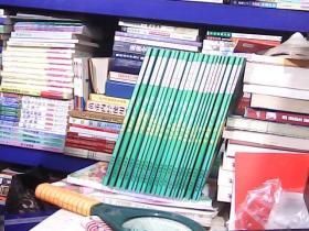 英汉对照经典文库   原书共23册(20册合售不重样)