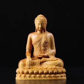 乐清小叶黄杨木雕精品/供奉释迦牟尼如来佛陀