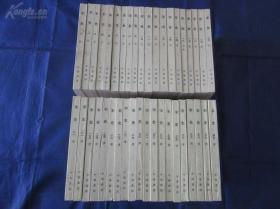 宋史 1977年一版一印  中华书局出版 保证正版实图拍摄现货 私人藏书 品好 收藏佳品,包老包真