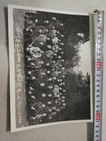 老照片 四川省电工学研究会成立纪念