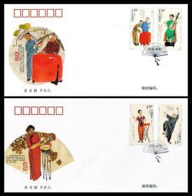 【中国2011-18《中国曲艺》特种邮票首日封2枚全】