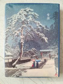 出类艺术明信片 雪国 全27枚