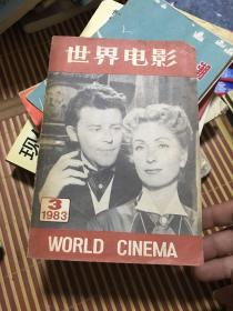 世界电影海报1