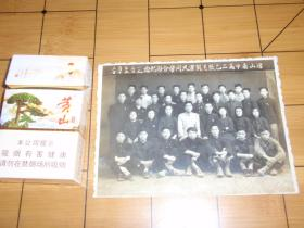 老黑白照片:唐山省中高二乙欢送刘泽民同学合影纪念(1950.5.13)14*10.5cm L7