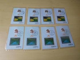 九寨沟明信片贴2分、4分邮票共24张合卖