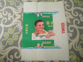 婴儿饼干(绿色)