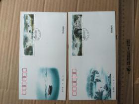 1998—17镜泊湖 (首日封) 2个合售
