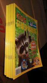 KIDS 环球少年地理 美国《国家地理》少儿版 40周年典藏版
