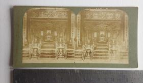 清末立体照片 乾清宫大殿 1900左右