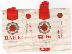 烟标商标类-----广州烟一厂