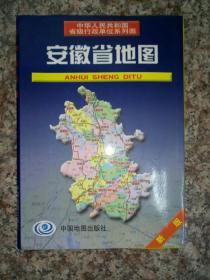 安徽省地图