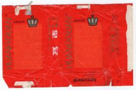 烟标商标类-----蚌埠烟厂