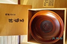 特撰山中涂 榉木盛器 日本漆工艺名产 匠人手造附桐木箱 茶道建水