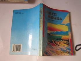 中国北方粳稻品种志