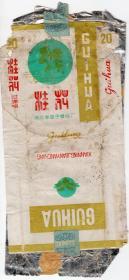 烟标商标类-----咸宁烟厂