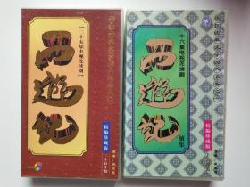 VCD 电视神话剧  西游记25碟+西游记续集16碟  合售