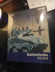 世纪战场(BBC历史珍藏系列)(DVD)