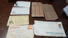 70-80年代实寄封7件(有邮票)都内有家信 ,合售