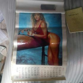 1993年纸塑挂历,海上丝路风。塑画7张全,缺11/12月挂历(纸)