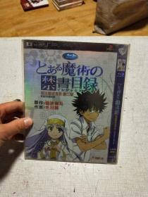 魔法禁书目录   第二部(完整TV版24集)  漫画卡通   2张DVD光盘