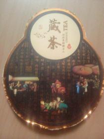 商标---藏茶(开封茶经忆古人)