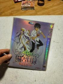 魔法禁书目录  (完整TV版24集)  漫画卡通   2张DVD光盘