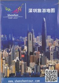 深圳旅游地图