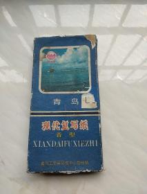 青岛栈桥牌现代复写纸