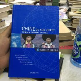 CHINE DU SUD-OUEST YUNAN GUIZHOU GUANGXI GUIDES BLEUS 中国云南,贵州,广西西南蓝盔指南