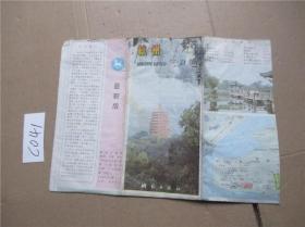 1991年杭州旅游图(1991年杭州市区图) 老地图