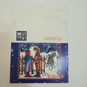 明信片。《圣诞快乐!》国家邮政总局发行。无面值邮票。收藏价值好,国家以后不会为洋节助力。淡化洋节己成趋势……