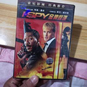 金牌间谍       DVD