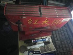 红太阳/光盘/10盒全