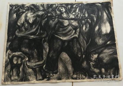 油画家秦鹏宵先生素描作品原稿 尺寸 52公分×38公分(6)